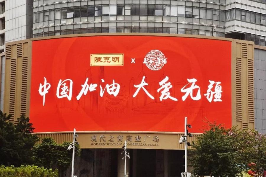4-深圳.jpg